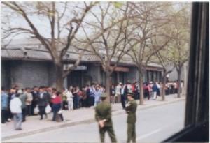 2005-4-21-znh1