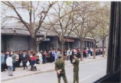 2005-4-21-znh1--ss