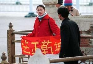 2011-1-6-minghui-falun-gong-dizi