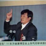 法輪功學員記憶中的李洪志師父