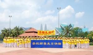 2014-5-15-minghui-falun-gong-malaysia-07--ss