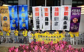 hk2012ShanEfenmingZhenxiangZhangxian06