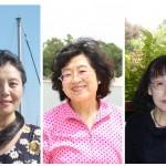 受中共迫害而流亡海外的三位女法轮功学员