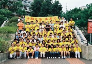 2007-8-16-studentcamp-01