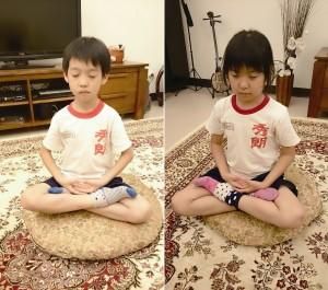 2014-6-6-minghui-tw-story-kids-01