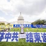 法轮功学员反迫害十五周年,美各界声援