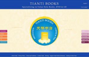 2014-8-7-minghui-tianti-web