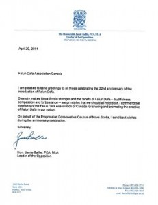 2014-5-25-minghui-canada-letters-04--ss