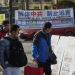 法轮功是中国希望 三退唾弃邪恶