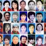 2014年91位法輪功學員被迫害致死(組圖)