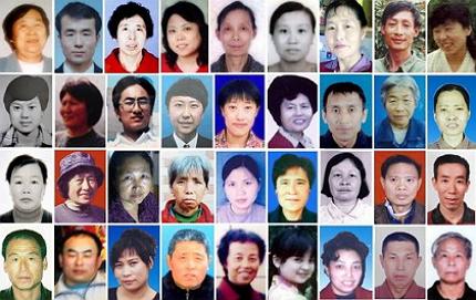 2015-1-2-minghui-pohai-death-all-1--ss
