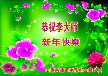 2015-1-31-501302020880p100_01--ss