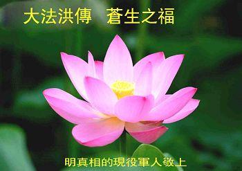2015-1-31-501302022885p100_01--ss
