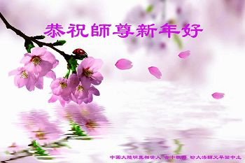 2015-2-11-502100345989p15_01--ss