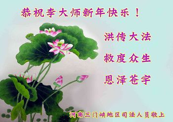 2015-2-4-502012127359p100_01--ss