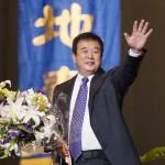 法轮功创始人李洪志先生传法23周年 亿万人身心受益(组图)