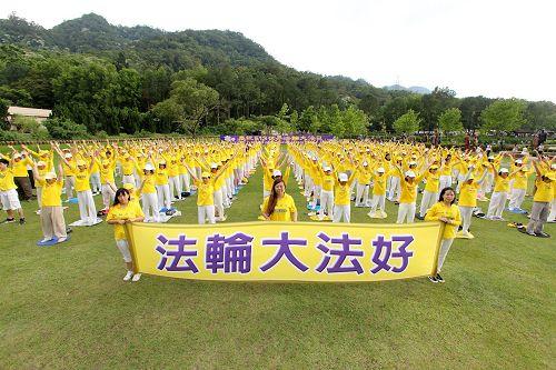 2015年5月3日,桃竹苗法輪功學員於在大溪慈湖紀念雕塑公園舉辦「慶祝513世界法輪大法日」活動。(大紀元)