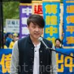 法轮功景点讲真相  开创中国退党之旅2(北美篇)