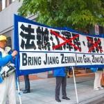 《国际商业时报》:中共仍然在迫害法轮功(图)