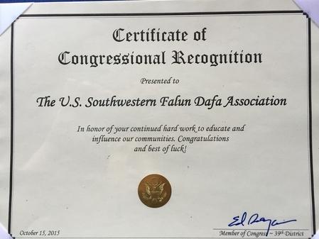 国会议员罗伊斯的褒奖。(大纪元)