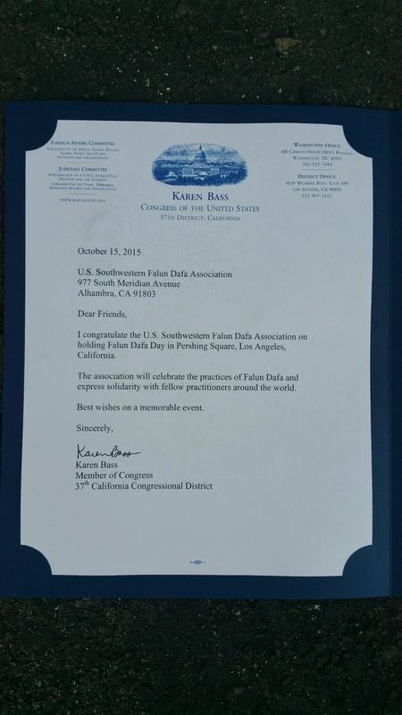 国会议员巴斯(Karen Bass)的贺信。(大纪元)