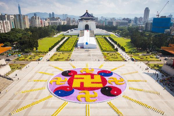 """来自台湾、韩国、日本、新加坡、越南、澳大利亚、美洲、欧洲等地的部分名法轮功学员,共计的6,300人,于11月28日在台湾中正纪念堂自由广场排出""""法轮图形""""的壮观图像。(大纪元)"""