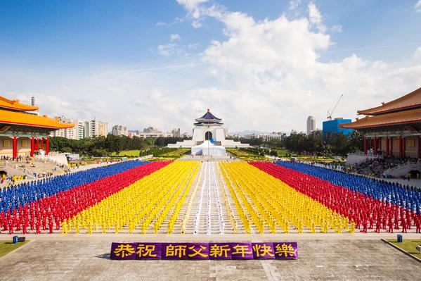 法轮功学员,齐声向法轮功创始人李洪志大师恭贺新年快乐(大纪元)