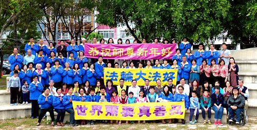 台东县立委刘櫂豪(2排右10)、台东市长张国洲(2排右9)、县议员洪宗楷(2排右11)以及来自各行业的代表共二十多人,和法轮功学员一起向李洪志大师拜年。(明慧网)