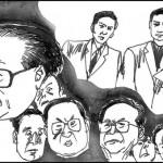 十七年前 江泽民是如何串通罗干迫害法轮功(图)