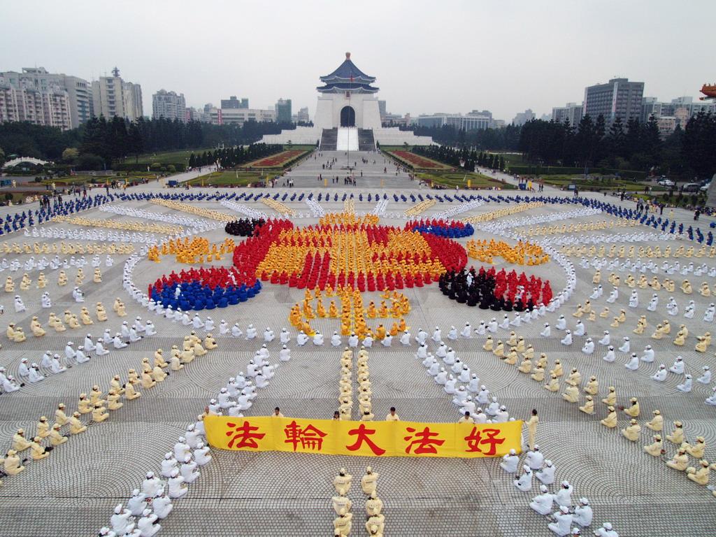 2005年12月25日,台灣法輪功學員在台北市中正紀念堂廣場前排組法輪圖形。 展示法輪大法洪傳世界,並恭祝法輪大法創始人李洪志師尊新年好。(明慧网)