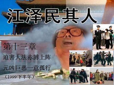 江泽民一方面是妒忌心所致,另一方面迎合了中共邪党假,恶,斗的邪恶基因,自1999年7月20日开始十五年来,持续镇压法轮功。(资料图片)