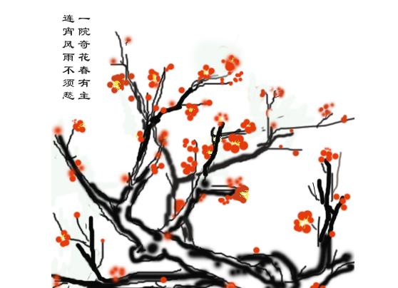 昭雪法轮功是历史的必然(明慧网图片)