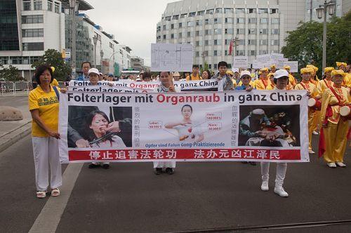 二零一六年七月三十日,法輪功學員在德國首都柏林遊行。(明慧网)