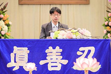 2016年法轮大法台湾修炼心得交流会11月27日在台大综合体育馆举行,学员廖晓岚交流修炼心得。(大纪元)