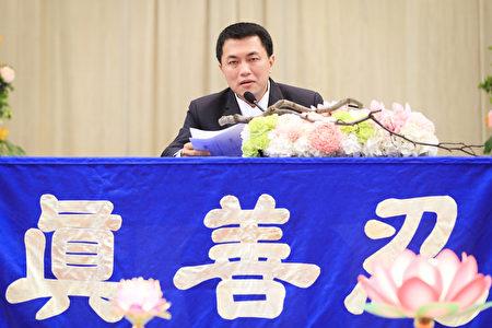 2016年法轮大法台湾修炼心得交流会11月27日在台大综合体育馆举行,学员蓝培纲交流修炼心得。(大纪元)