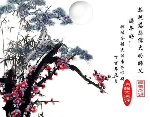 李洪志師父的簡樸(圖)