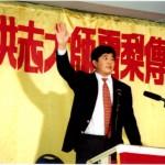 李洪志大师传法的故事(五)
