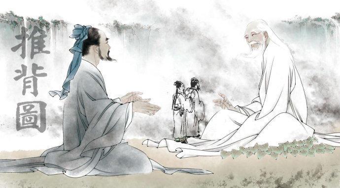 《推背圖》中的聖人是誰?(組圖)