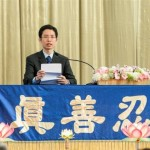 台湾医师郑元瑜修炼法轮功的故事(图)