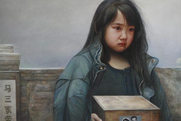 那些中國孩子們的悲慘遭遇(組圖)