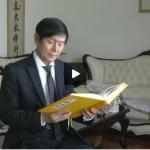 武術大師李有甫為何修煉法輪功?(視頻)