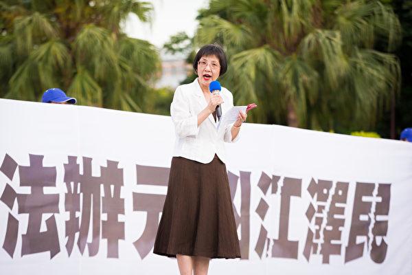 台灣大學教授張錦華修煉法輪功的故事(圖)