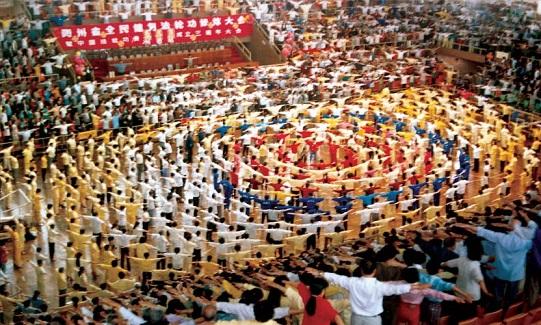 1996年,在贵州举行的法轮功修炼心得交流会(明慧网)