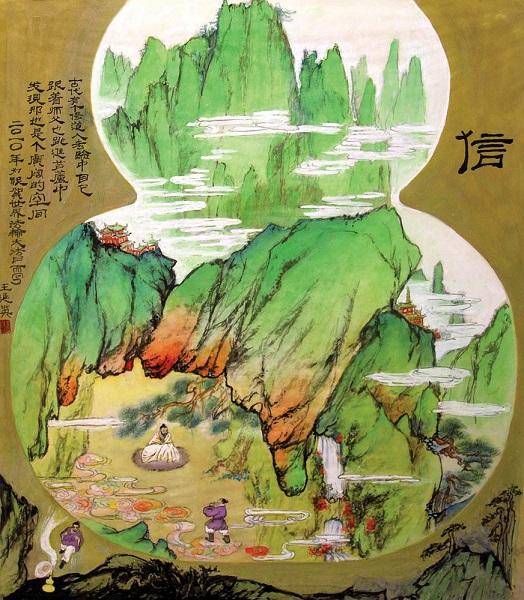李洪志师父传法中的神奇故事(中国篇)