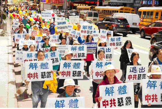 纽约曼哈顿法轮大法日大游行