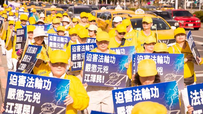 呼唤良知  台北720大游行(视频)