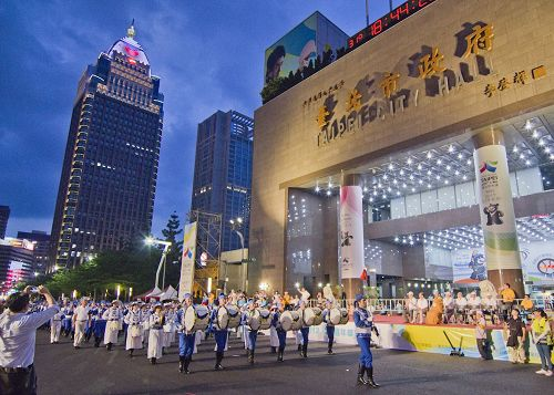 法轮功团体受邀参加  世界大学生运动会嘉年华游行