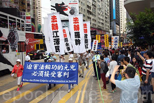 截至12月8日,「全球聲援中國民眾控告江澤民的刑事舉報聯署活動」截至12月8日為止,已獲得全球31個國家、超過260萬名民眾的支持與響應,可謂是21世紀最大的人權義舉。圖為法輪功學員在香港港島區舉行反迫害集會遊行 。(大紀元)