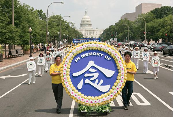 2017年7月20日,來自美東地區的部分法輪功學員在美國首都華盛頓DC舉辦「720」法輪功反迫害大遊行。(李莎/大紀元)