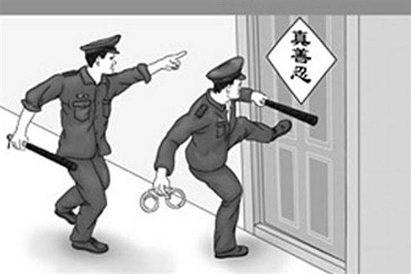 2017法輪功十大新聞 -上(組圖)